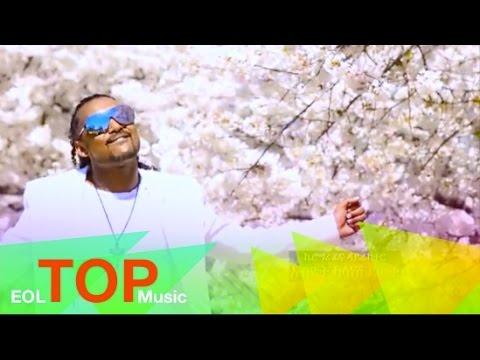 Dani - Yikewet - (Official Music Video) - New Ethiopian Music 2016