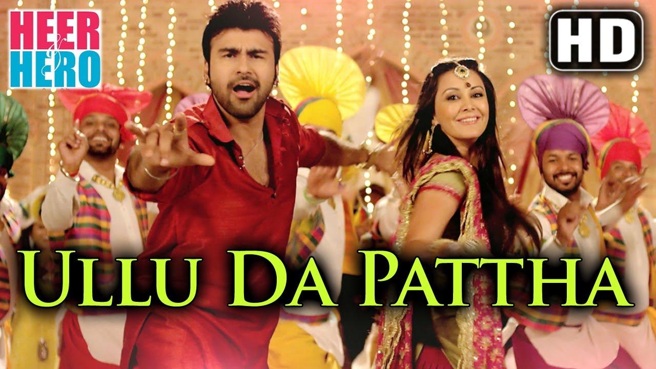 Download Ullu Da Patha - Official Full Song - Arya Babbar - Heer And Hero (2013) - Labh Janjua