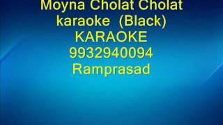 Moyna Cholat Cholat karaoke-Black 9932940094