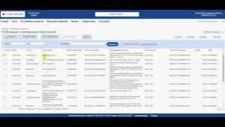 Интернет-Клиент от Совкомбанка_Часть 3 Работа с платежными поручениями(v2)