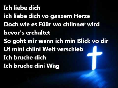Ersti Liebi lyrics