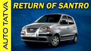 Hyundai Santro 2018 | Return of the Sunshine Car ? | What to expect | Hindi