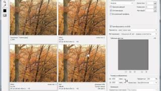 Сохранение и оптимизация для Web в Adobe PhotoShop CS5 (50/51)