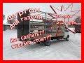 Фургон на газель 26 кубов, длина 5,3 метра. Размер.Цена.Стоимость.  Кузов для газели своими руками.