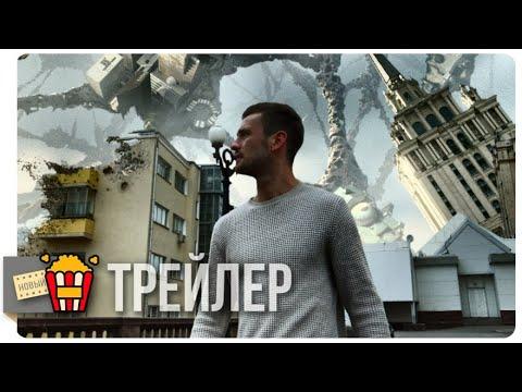 КОМА — Трейлер | 2019 | Новые трейлеры
