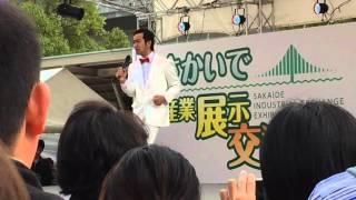 さかいで産業展示交流会 2015.11.15.