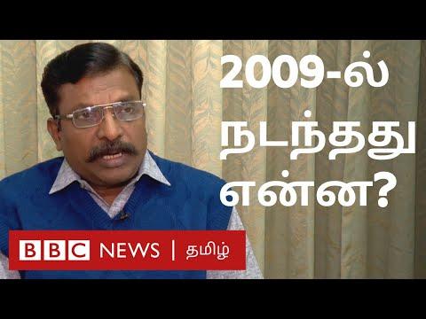 Thirumavalavan Exclusive Interview | ராஜபக்ஷவை  சந்தித்தபோது என்ன நடந்தது?  | BBC Tamil