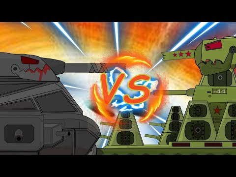 Кв 44 vs левиафан-мультики про танки