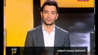 Enta Horr - Lebanese University Scandal