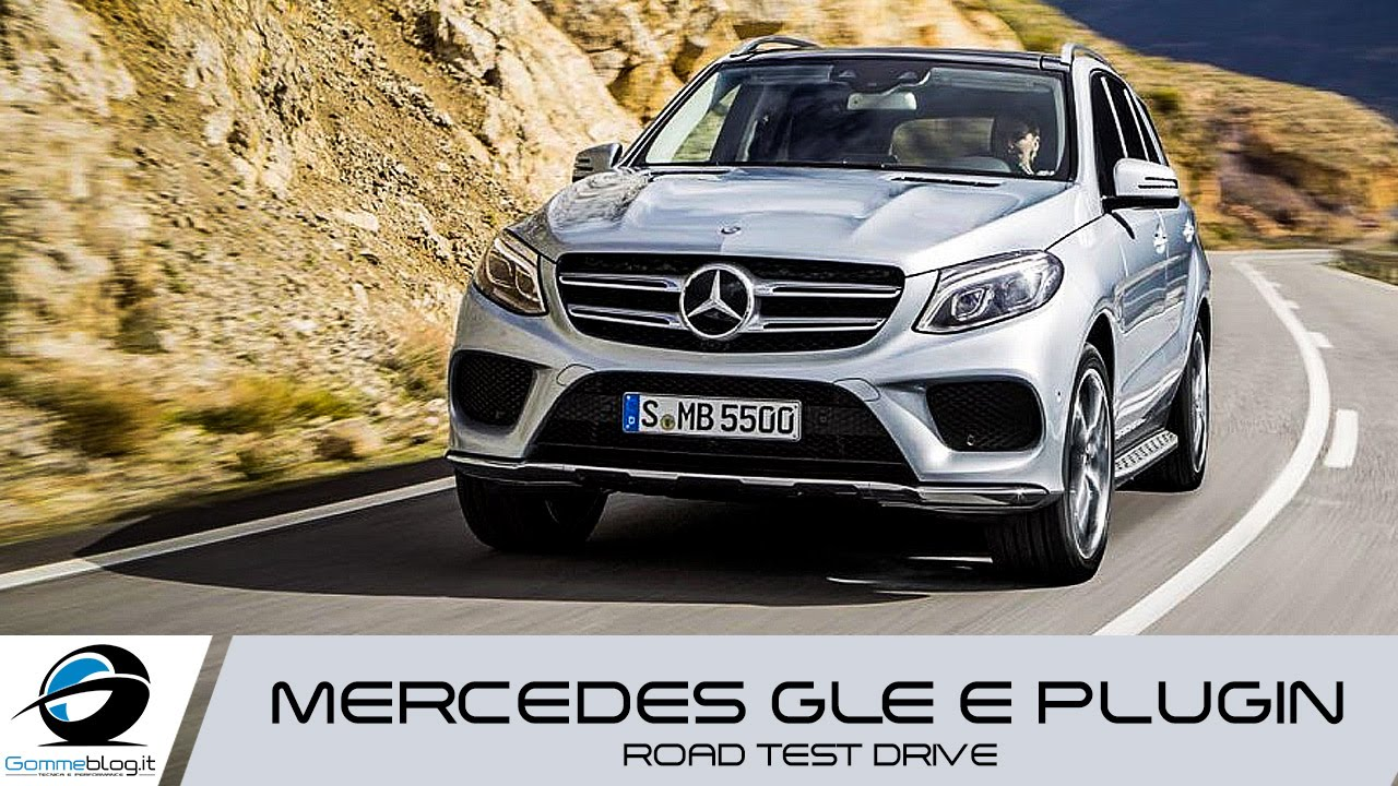 mercedes benz gle 500 e 4matic plug in hybrid test drive youtube. Black Bedroom Furniture Sets. Home Design Ideas