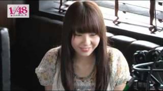 AKB1/48アイドルと恋したら・・・ メイキング映像「藤江 れいな」