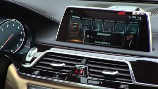 2016 BMW 7 Series test drive