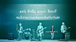 Video [Thaisub] DAY6 - You Were Beautiful l #easterssub download MP3, 3GP, MP4, WEBM, AVI, FLV Januari 2018