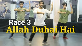Allah Duhai Hai Song Video - Race 3 | Dance Choreography | Salman Khan | DXB Dance Studio