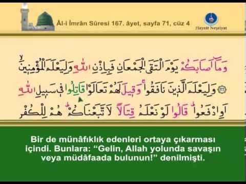 Kur'ân-ı Kerim, 4.Cüz