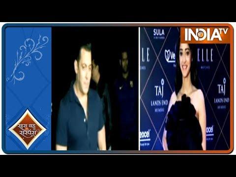 Pati, Patni Aur Woh star Ananya Panday wants to marry Salman Khan Mp3