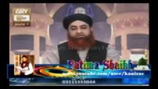Barkat hasil karne ka asaan sa tarika by Mufti Akmal Sahab