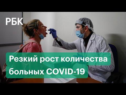 Коронавирус COVID-19 - количество заражений резко растёт во всём мире