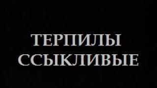 видео Вред социальных сетей вконтакте, одноклассники,маил..