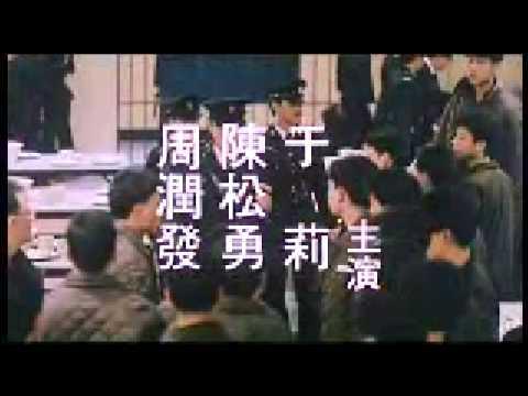 監獄風雲2 - YouTube