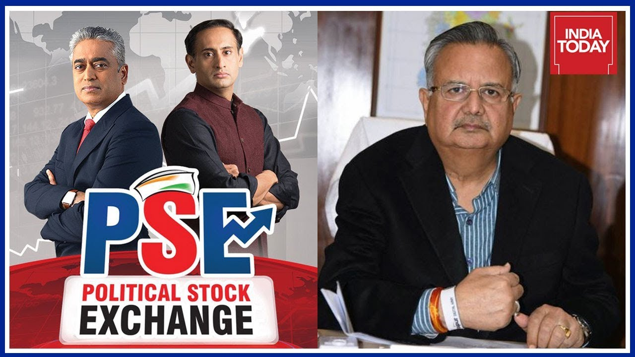Will BJP's 3-Time CM Raman Singh Win In Chhattisgarh Again? | Political Stock Exchange