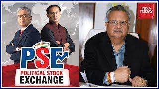 Will BJP's 3-Time CM Raman Singh Win In Chhattisgarh Again? | Political Stock Exchange