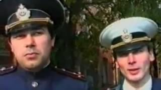 Проблемы военных (1994 г.)