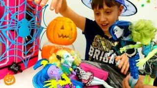 Дети играют на праздник ХЭЛЛОУИН: Крис и детские игрушки Монстер хай (Лагуна, Джейн). Игры для детей