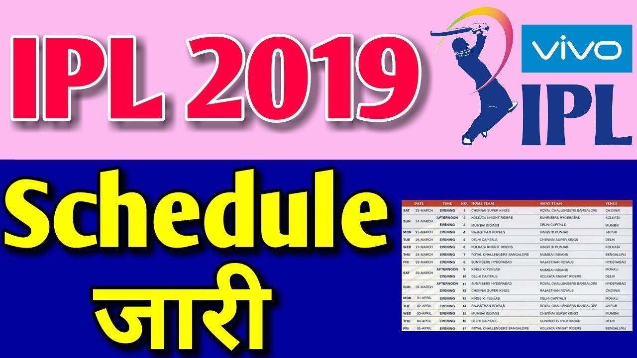 Make the time table of ipl  list pdf hindi