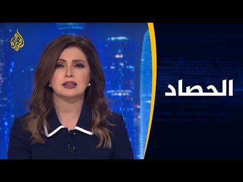 الحصاد- السودان.. معتصمون إلى إشعار آخر  - نشر قبل 2 ساعة