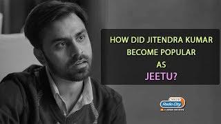 Jitendra Kumar: 'After TVF, I was recognised as Jeetu'   Kota Factory