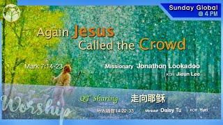 February 21st 2021 | Landmarker Live Worship | Landmarker Ministry