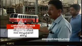 High court order to appoint new employees in KSRTC within 2 days