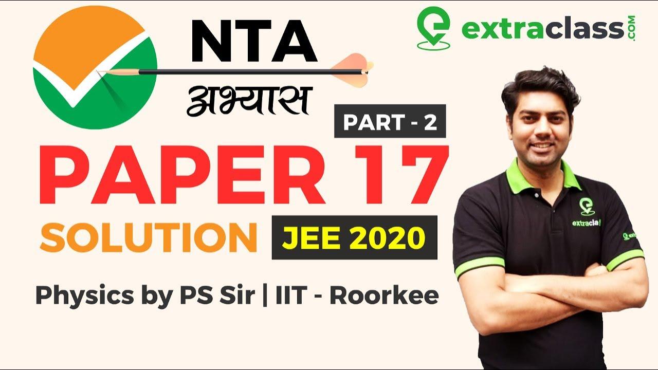 NTA MOCK TEST JEE MAINS 2020 Physics Solutions Analysis Paper 17(Part 2) | NTA Abhyas App | PS Sir