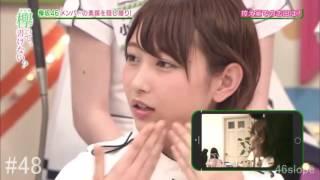 欅坂46の、志田愛佳ちゃんの、かわいい動画をまとめてみました。