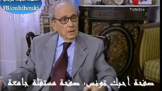 الحوار الكامل والهام مع السيد أحمد المستيري المرشح لرئاسة الحكومة