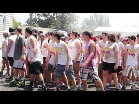 Week 3 at Camp Ramah California Kayitz 2014