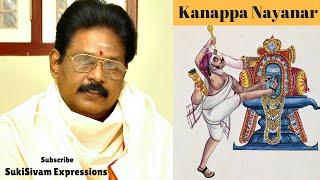 Suki Sivam Kanappa Nayanar