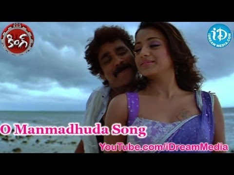 King Movie Songs - O Manmadhuda Song - Nagarjuna - Trisha Krishnan - Mamta Mohandas