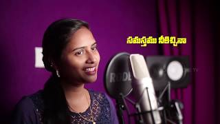 NITHYAM STHUTHINCHINA Lyrical Video 2018