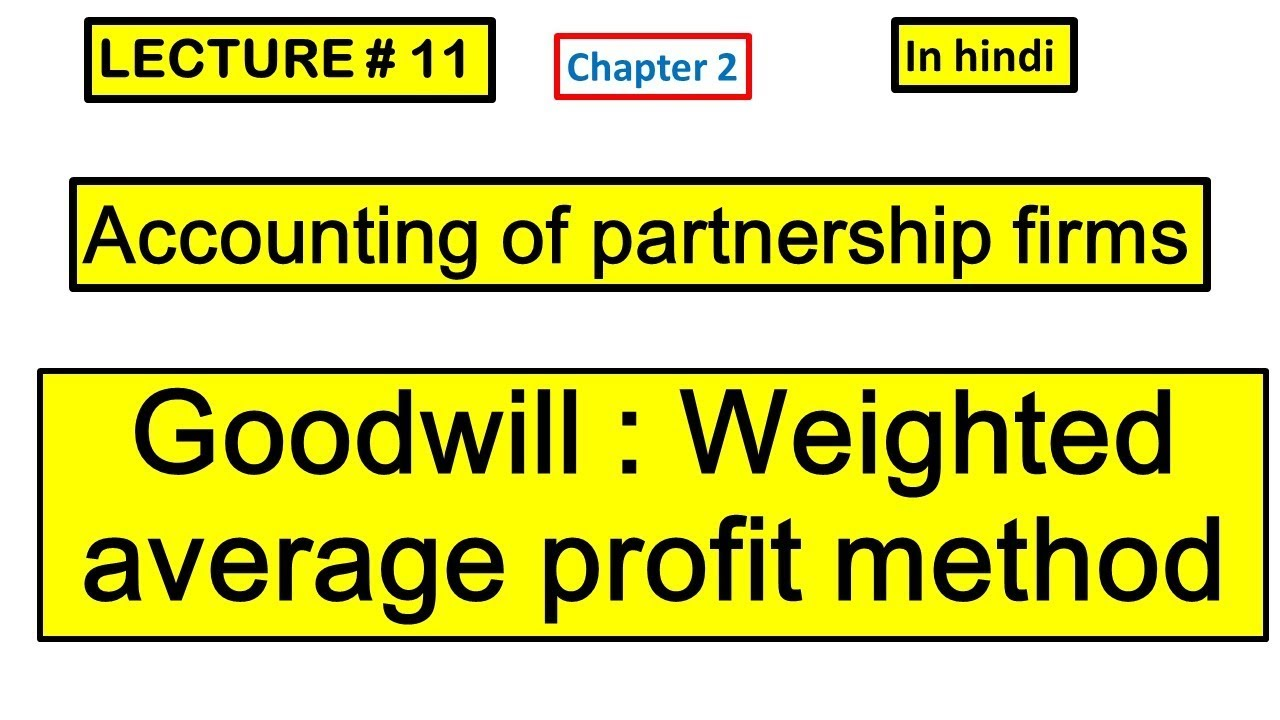 how to weighted average profit