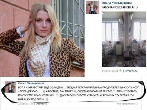 18 летние Порно фото krupnocom