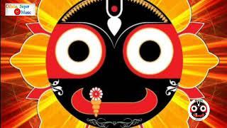 Tu Rusile (Jay Jagannath) Odia Bhajan