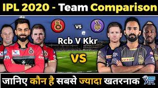 IPL 2020 - RCB vs KKR Team Comparison | RCB vs KKR Playing 11