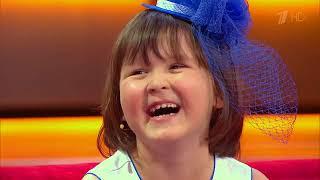 Девочка из Канаша на программе 'Лучше всех', 10.09.2017