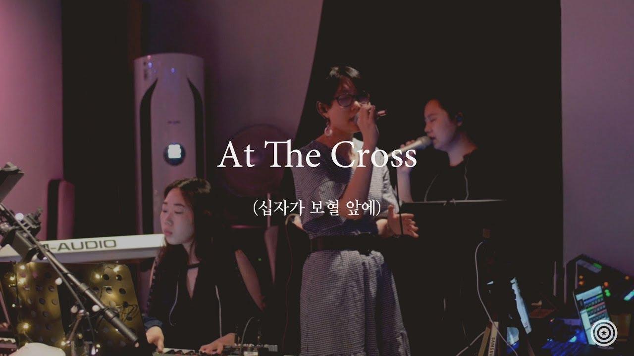At The Cross (십자가 보혈 앞에) | 2019.07.14 어벤져스 쳐치 (Avengers Church)