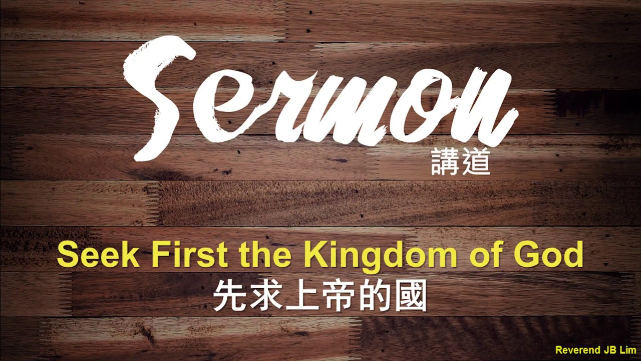 how to seek the kingdom of god pdf