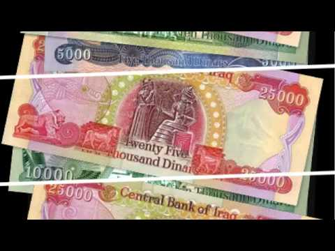The Iraqi Dinar Will Revalue Before Sept 28 2017 Super Blood Moon Insurance