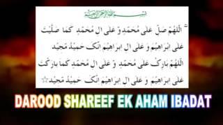 vuclip दुरूद शरीफ एक अहम इबादत__Darood Shareef Ek Aham Ibadat || Taqreer || Islamic Devotional