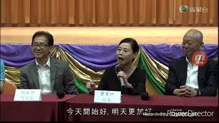 Publication Date: 2017-09-08 | Video Title: 東張西望拍攝 亞斯理衛理小學 1 Sep 2017